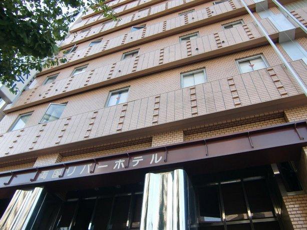 Ryogoku River Hotel