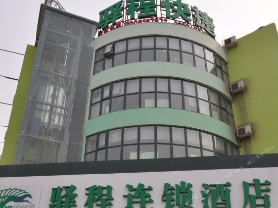 Yicheng Hotel Anyang