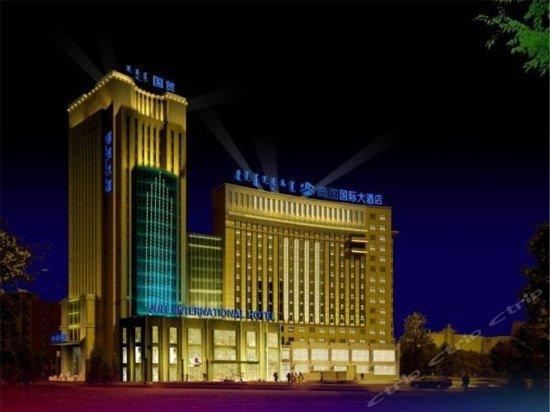 Proton International Hotel