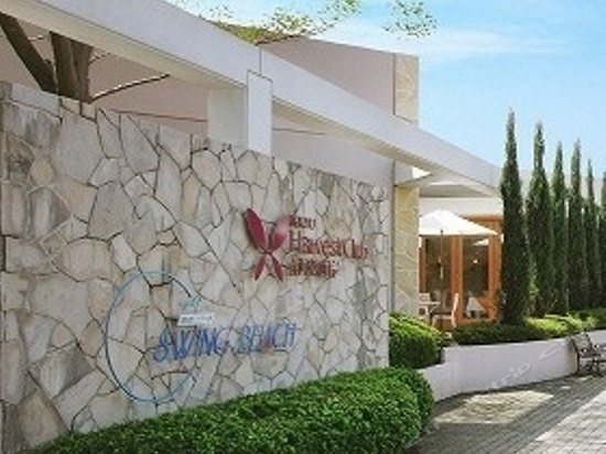 Shizunami Resort Hotel Swing Beach