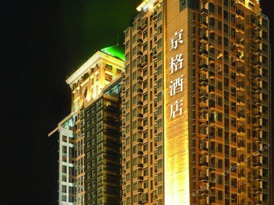 Jingge Hotel Yangzhou