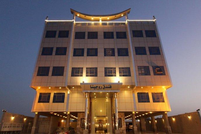 Rogina Hotel Apartments