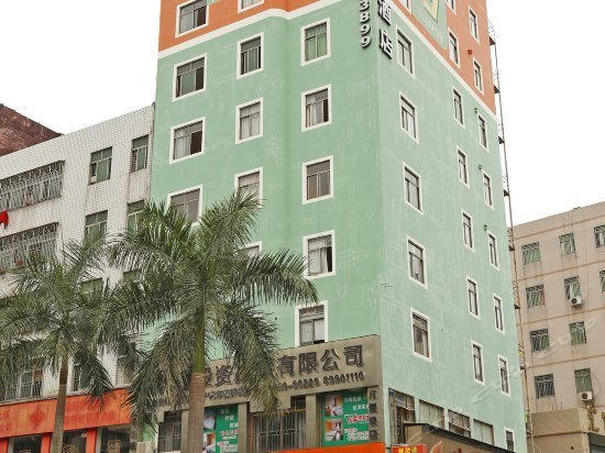 Sleep 99 Chain Hotel Shenzhen Longcheng Square
