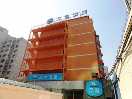 Hanting Hotel Beijing Guanganmen Branch