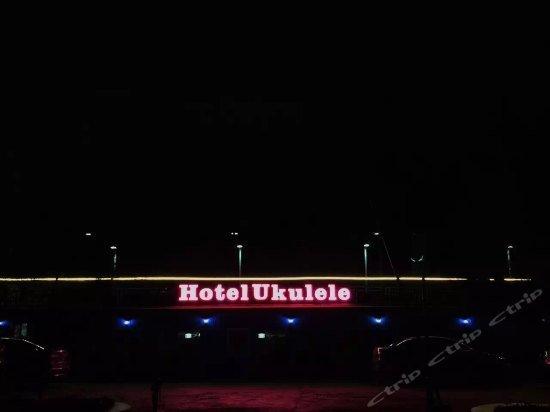Hotel Ukulele