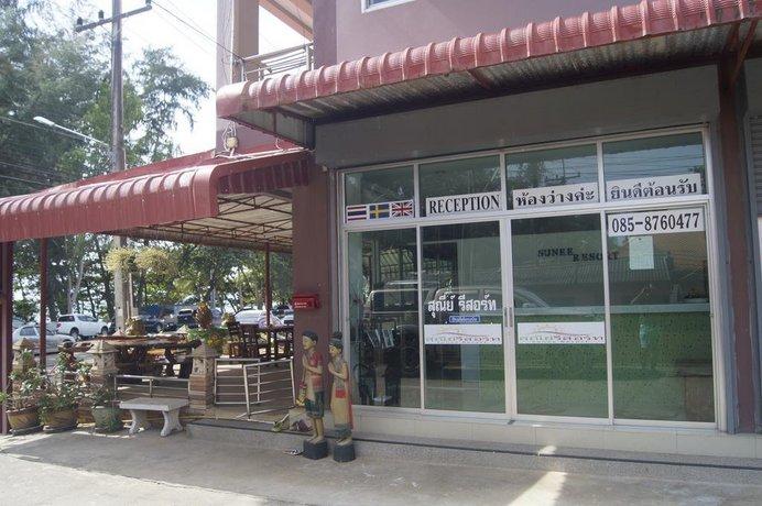 Sunee Resort Laem Mae Phim Rayong