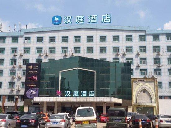 Hanting Hotel Wuhan Plaza