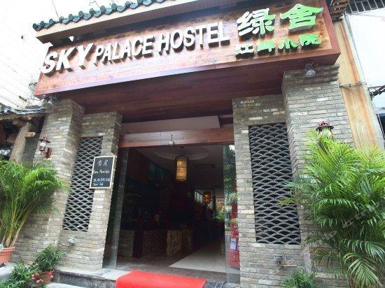 Sky Palace Hotel