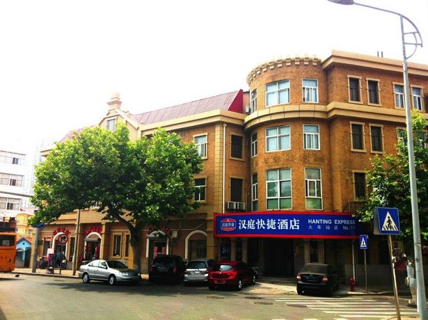 Hanting Express Qingdao Railway Station East Square