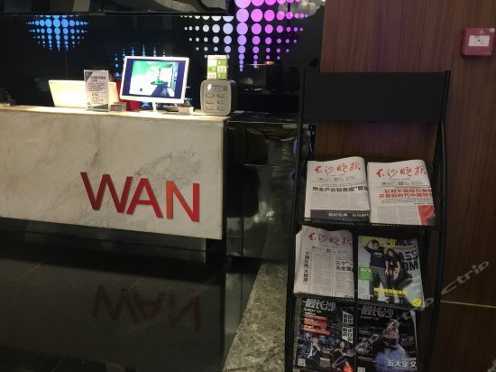 Changsha Starry Wan Hotel