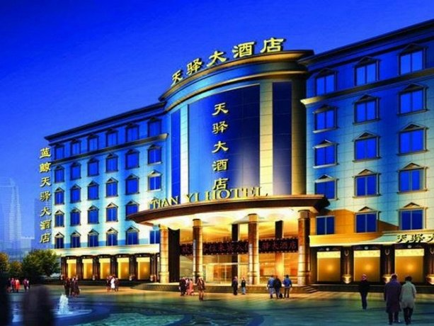 Lanjing Tianyi Hotel
