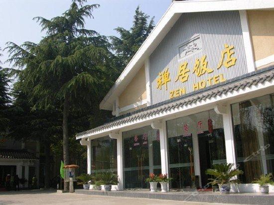 Zen Hotel Zhengzhou