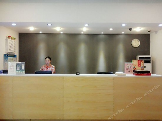 7days Inn Nanjing Confucius Temple Changle Road