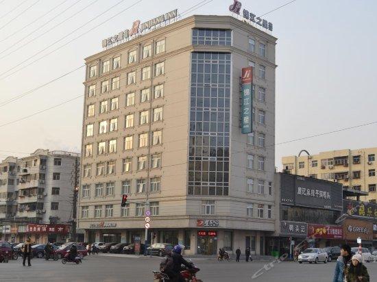 Jinjiang Inn Huaibei Mengshan Road