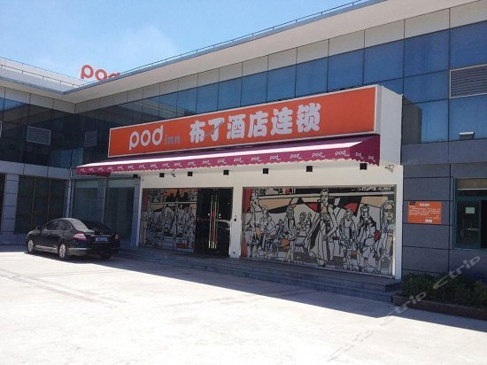 Pod Inn Shanghai Songjiang University City Happy Valley