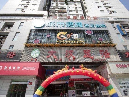 City Comfort Inn Zhuzhou Shenlong Park Branch