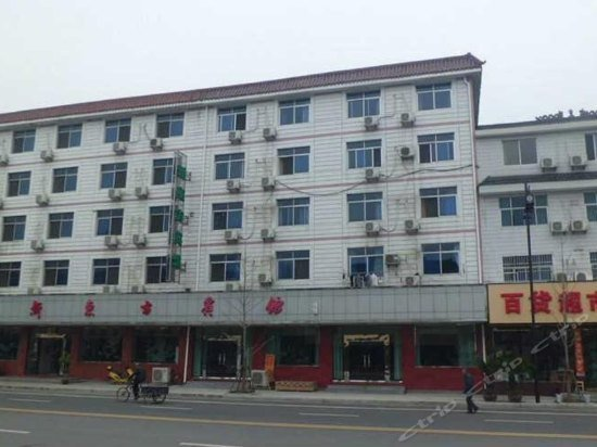 Yaolin New Oriental Hotel