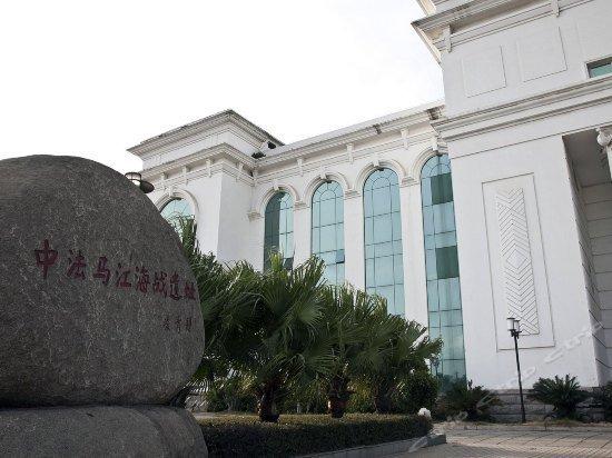 Haishang Mingzhu Hotel