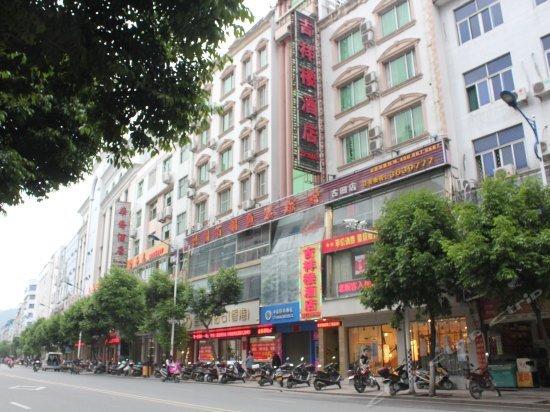Jixianglou Hotel