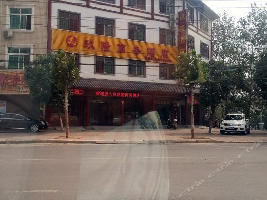 Jiulong Business Hotel Zhengzhou