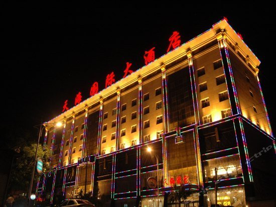 Yuxian Tianhai International Hotel