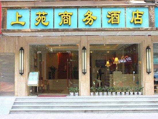 Shangyuan Chain Hotel Guangzhou