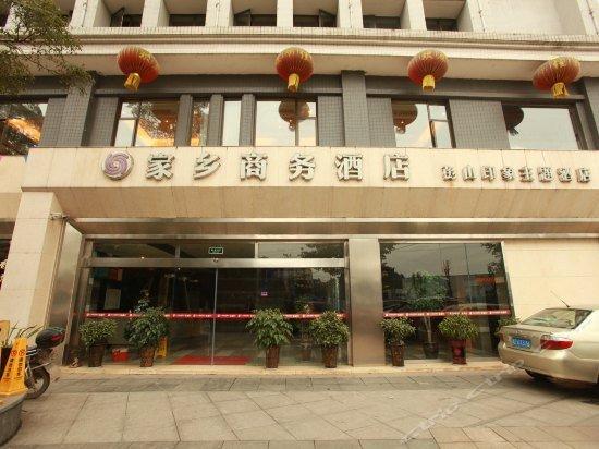 Pengshan Jiaxiang Business Hotel
