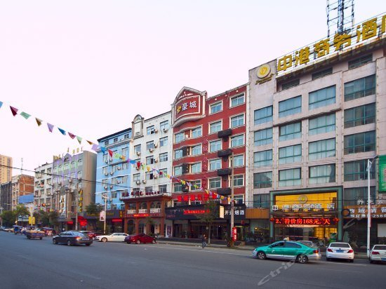 Zhonggang Business Hotel