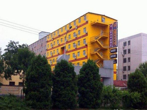 7days Inn Beijing East Lianshi Road