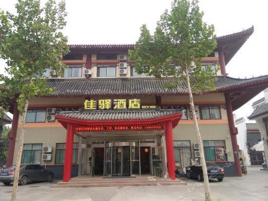 Grace Inn Pingyuan Pipawan