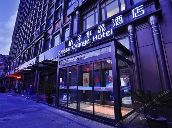 Crystal Orange Hotel Nantong Yaogang Road Tanshu