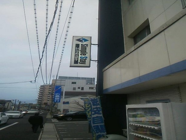Simple Stay Miyajima