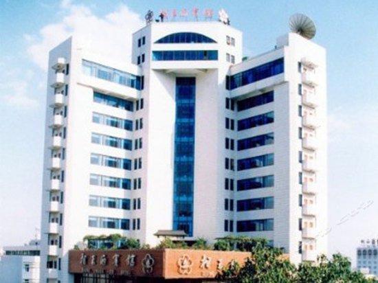 Xiang Wang Fu Hotel