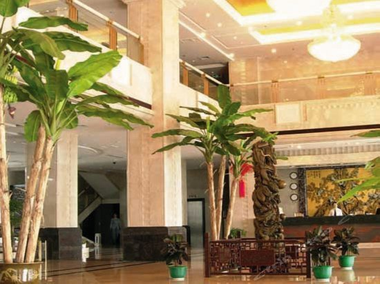 Shuanghong Hotel