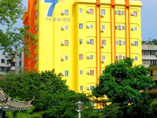 7days Inn Guangzhou Jiangnan West Subway Station