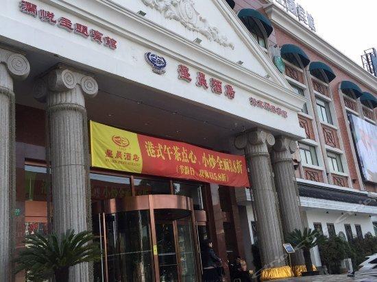 Lan Yue Theme Hotel Shanghai Huangxing Road