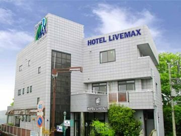 HOTEL LiVEMAX Gunma-Numata