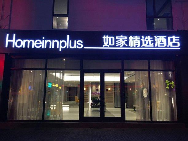 Homeinn Plus People's Square East Jinling Road