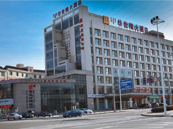 Huashilong Hotel Ordos