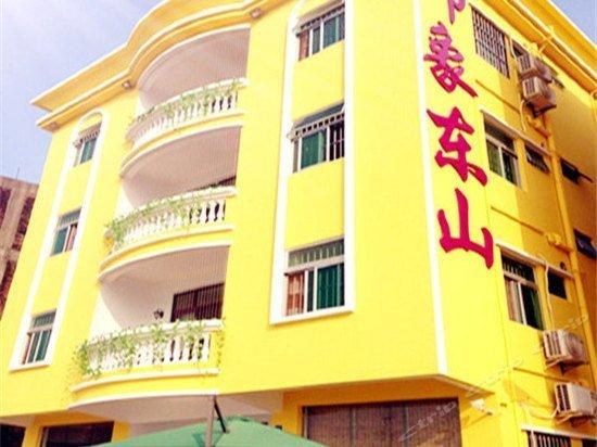 Yinxiang Dongshan Inn