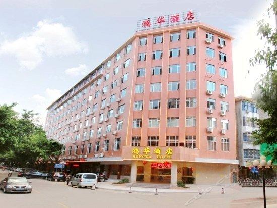 Hungwa Hotel