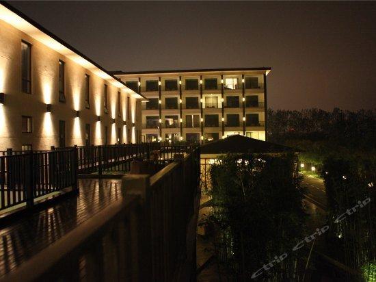 Shuiyu Hot Spring Holiday Hotel