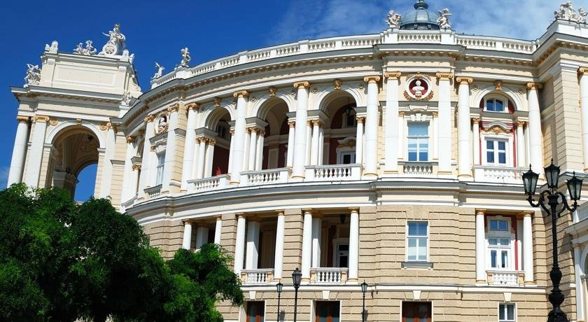 Hermes Hotel Odessa