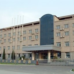 Oriental Culture Training Center Hotel