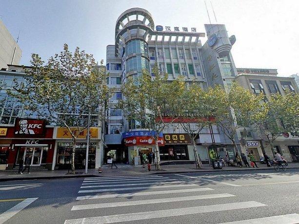 Hanting Hotel Shanghai North Sichuan Road New Branch