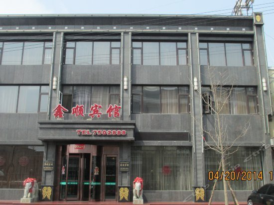 Xinshun Hotel Dandong
