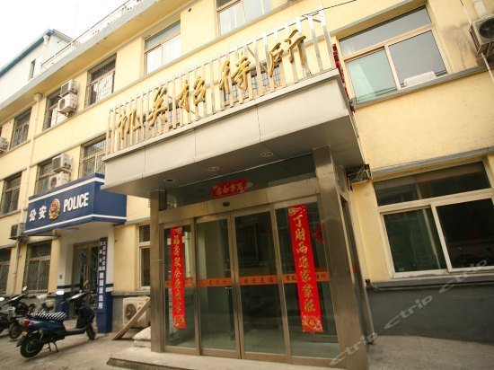Taiyuan City Level Guesthouse