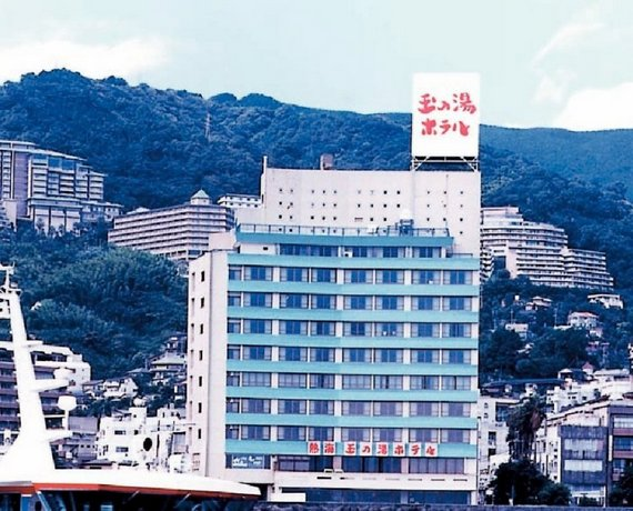 Atami Tamanoyu Hotel