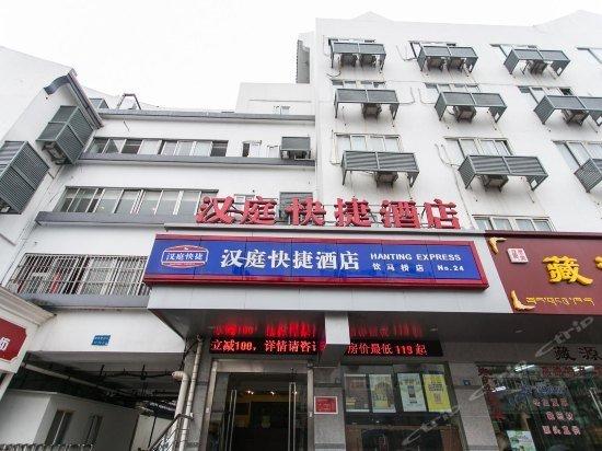 Hanting Express Inn Shiquanjie
