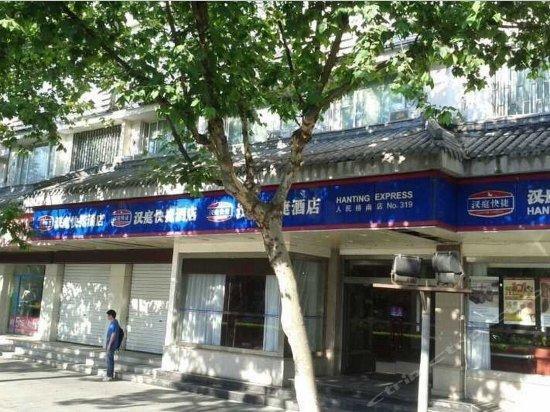 Hanting Express Suzhou South Bus Station Former Suzhou Renmin Bridge